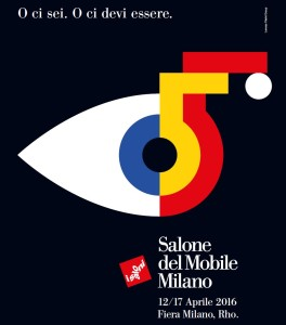 В ожидании выставки Salone del Mobile 2016