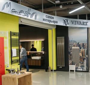 Наш новый салон в галерее интерьеров «Pokrovsky » в Киеве