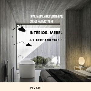 Приглашаем на наш стенд на INTERIOR.MEBEL 2020